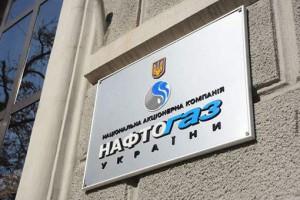 «Нафтогаз» увеличил свои требования к «Газпрому»