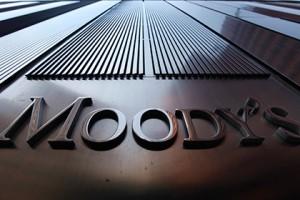 Moody's понизило прогноз по рейтингу Китая до негативного