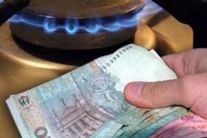 Цены на газ для населения — Кабмин порадовал украинцев
