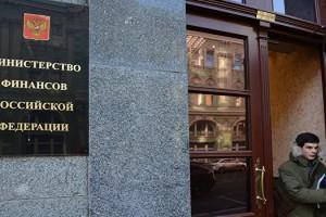 Минфин РФ готовит Украине штраф на сотни миллионов долларов
