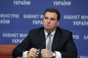 Убыток 100 ведущих госпредприятий Украины сократился в 17 раз, — Абромавичус