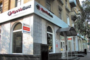 Профин Банк был ликвидирован законно