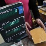 ЦРУ внесло Украину в тройку мировых лидеров по росту цен