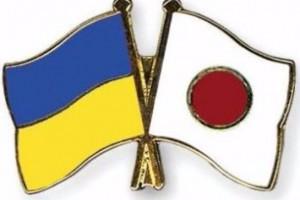 Украина получила от Японии 331 миллион долларов США
