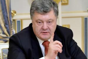 Порошенко призвал сформировать новое правительство ради кредитов