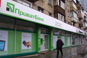 Акционеры «ПриватБанка» 29 апреля решат судьбу банка