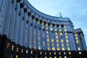 Кабмин отправил бюджетную резолюцию-2017 на доработку