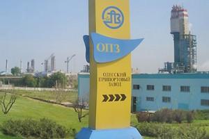 ФГИ намерен продать Одесский припортовый завод в июне