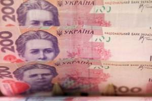 Что даст Украине снижение ставки единого соцвзноса
