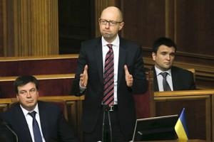 Яценюк назвал карикатурными попытки отправить кабмин в отставку
