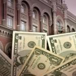 В Нацбанке ослабили часть валютных ограничений