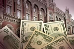 Банки сократили долг перед НБУ на 566 млн грн