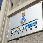 Глава «Нефтегаза» прокомментировал продвижение «газовой реформы»