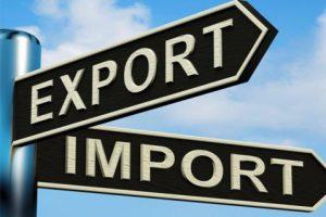 В Госстате рассказали об уровне дефицита внешней торговли Украины