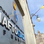 """Минэкономики ожидает первого заседания набсовета """"Нафтогаза"""" 10-11 мая"""