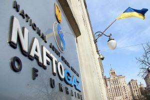 Минэкономики ожидает первого заседания набсовета «Нафтогаза» 10-11 мая