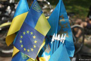 ЕС назвал Киеву условия для выделения 600 млн евро