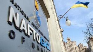 Суд против Газпрома будет иметь последствия для Нафтогаза — Fitch