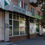 Банк Порошенко не будет выплачивать дивидендов