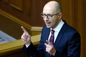 Отставка Яценюка подняла в цене облигации Украины