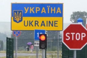 Америка профинансирует украинскую таможню на $4 млн