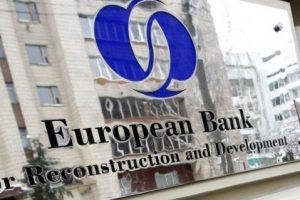 ЕБРР инвестирует в Украину €1 млрд, но с «небольшим» условием