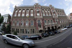 НБУ утвердил механизм выполнения банками санкций по «списку Савченко»