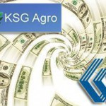 KSG Agro намерена реструктуризировать долг в $20 млн