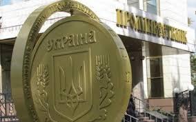 Нацбанк прокомментировал финансовое состояние Проминвестбанка