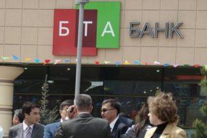 Бывший зампредседателя НБУ возглавил БТА Банк