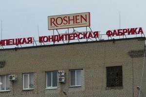Инвесторы Roshen нашли покупателя для фабрики в России