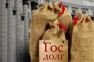 В марте госдолг Украины вырос почти на 1,5%