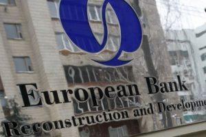 ЕБРР сохранил прогноз по росту ВВП Украины