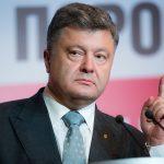 Рада провалила создание ВСК по офшорам и коррупции