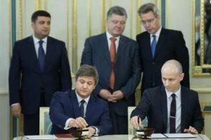 Украина и США подписали соглашение о кредитных гарантиях на миллиард долларов