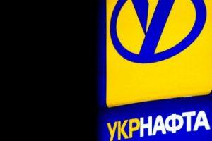 «Укрнафте» хотят безосновательно передать 2 млрд куб. газа