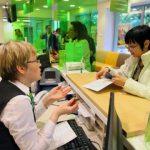 «Фидобанк» обойдется ФГВФЛ в 1,8 млрд грн выплат