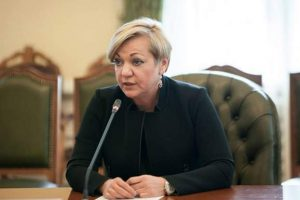Гонтарева допускает уход российских банков из Украины