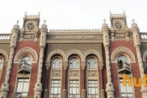 НБУ купил $57 млн по 25,15 грн/$