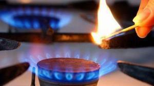 Сколько должен стоить газ для украинцев