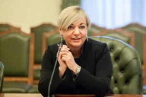 Гонтарева рассказала, сколько средств государство потратило на капитализацию госбанков за 9 лет