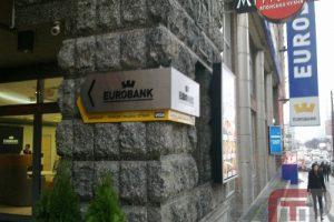 Евробанк заблокировал работу платежных карточек