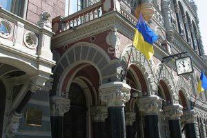 Украинские банки впервые получили прибыль в 2,1 млрд гривен