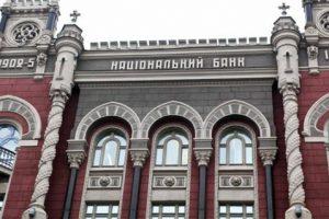 Еще один украинский банк признан неплатежеспособным
