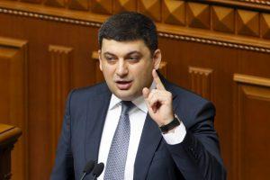 Украина не заслужила такого отношения от России, — Гройсман