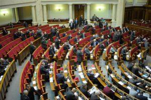 В Раде нардепы-прогульщики сэкономили бюджету 1,5 млн грн