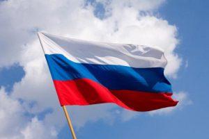 РФ сделала неожиданный ход в деле по «долгу Януковича»