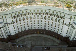Кабмин Украины назначил нового главу ликвидационной комиссии Госинвестпроекта