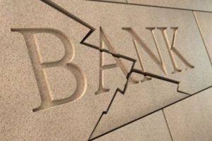 НБУ распродал имущество банков-банкротов на 255 млн грн