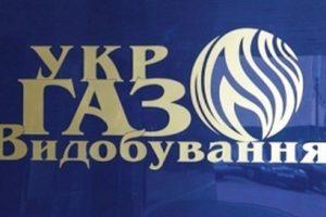 «Укргазвыдобування» потратит на спецтехнику 761 млн грн
